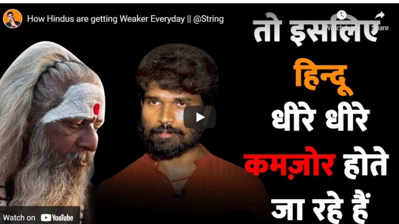 How Hindus are getting Weaker Everyday || @String