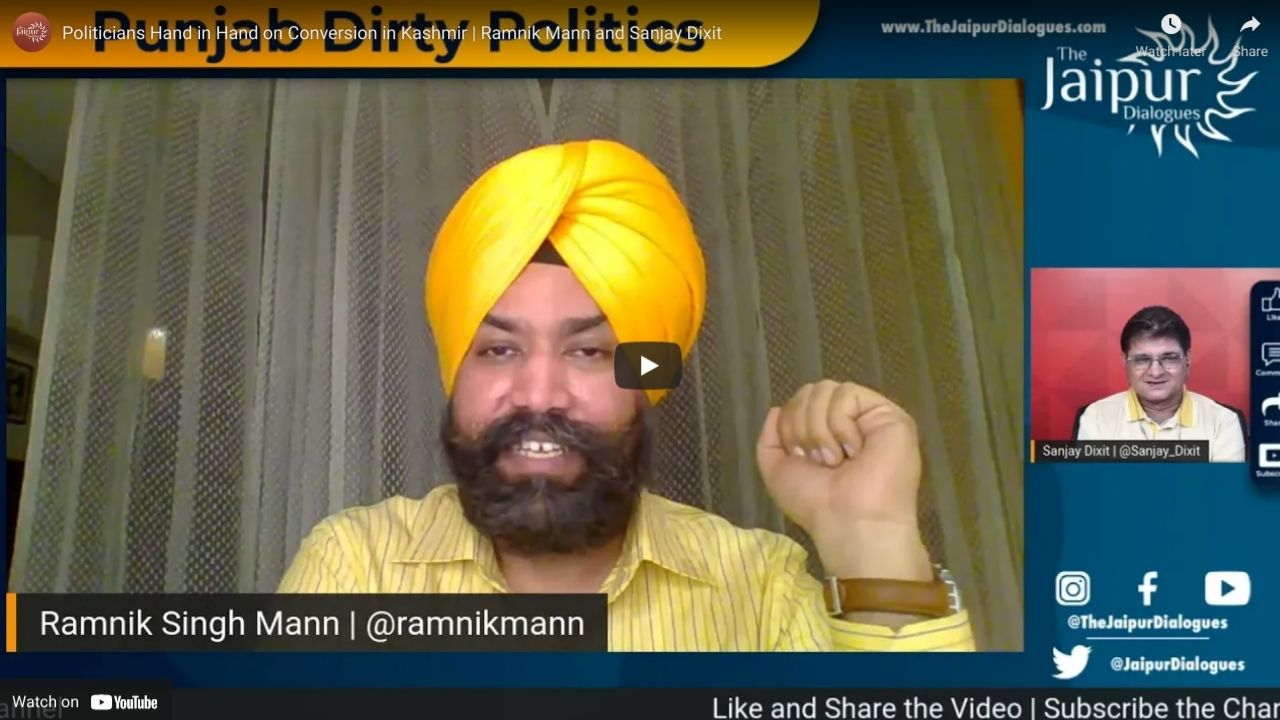 Politicians Hand in Hand on Conversion in Kashmir | Ramnik Mann and Sanjay Dixit